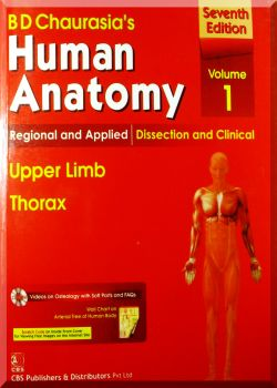BD Chaurasia,s Human Anatomy. 7-ed