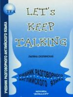 Let s keep talking!